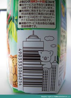This is how you integrate a barcode into your product design. Good example PD