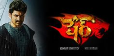 Kalyan Ram's Sher audience review on Twitter  - Read more at: http://ift.tt/1ioX25a