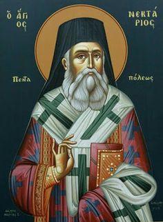 Byzantine Icons, Orthodox Christianity, Orthodox Icons, Sacred Art, Christian Art, Saints, Religion, Princess Zelda, Drawings