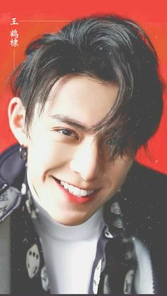 Find images and videos about lockscreen, meteor garden and dylan wang on We Heart It - the app to get lost in what you love. Meteor Garden Cast, Meteor Garden 2018, Handsome Korean Actors, Handsome Boys, Mode Disco, Beautiful Men, Beautiful People, F4 Boys Over Flowers, O Drama