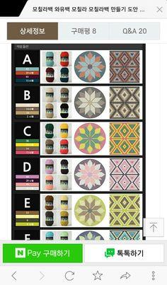 Ideas For Crochet Bag Tapestry Colour Tapestry Crochet Patterns, Crochet Motifs, Crochet Stitches Patterns, Tunisian Crochet, Beading Patterns, Loom Beading, Love Crochet, Bead Crochet, Crochet Crafts