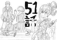 My Hero Academia || Izuku,Tsuyu,Mashirao,Fumikage