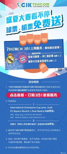 International Champions Cup, Fc Bayern Munich, Real Madrid