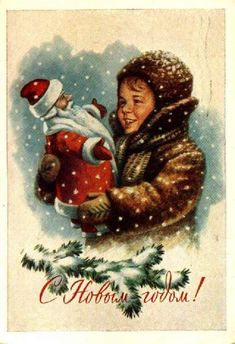 Vintage russian postcard Gundobin Happy New Year! 1959 postcards Soviet postcard Children Santa Claus Publication of 1959 Size: x cm ( x inch) Vintage postcard - please see the photo. Old Christmas, Christmas Scenes, Vintage Christmas Cards, Christmas Pictures, Christmas Child, Christmas Holidays, Santas Vintage, Vintage Santa Claus, Postcards For Sale