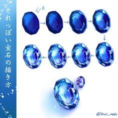 それっぽい宝石の描き方