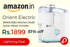 Amazon Lightning Deal is offering 51% off discount on Orient Electric JMKK45B2 Kitchen Kraft Juicer Mixer Grinder at Rs.1899 Only. 450 watt high performance copper motor, Stainless steel sieve for optimal juicing, Food grade plastic body parts, 3 speed control with incher, 2 years on motor and 2 years on product Warranty.  http://www.paisebachaoindia.com/orient-electric-jmkk45b2-kitchen-kraft-juicer-mixer-grinder-at-rs-1899-only-amazon/