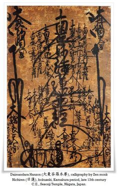 bokuseki, zen monk Nichiren, 13 c Japanese Painting, Japanese Art, Japanese Poster, Caligraphy, Calligraphy Art, Kamakura Period, East Of The Sun, Buddhist Monk, Buddhist Shrine