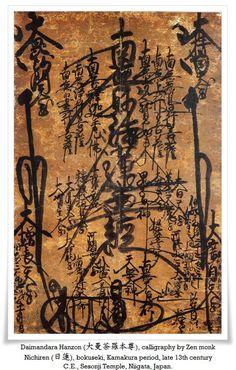 Zen Monk Nichiren Calligraphy, Bokuseki, Kamakura period, late 13th Century
