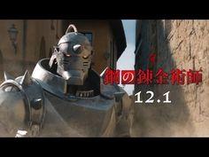Fullmetal Alchemist O Filme