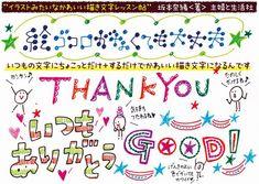 楽天ブックス: ボールペンで!イラストみたいなかわいい描き文字レッスン帖 - 坂本奈緒 - 4391142848 : 本