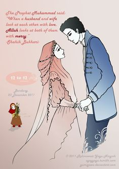 Muslim Quotes About Love And Peace: I Hope You Are The Last One Who God Gift To Me In My Life