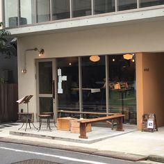 How To Make Home Decoration Items Cozy Coffee Shop, Coffee Shop Design, Cafe Restaurant, Restaurant Design, Bakery Cafe, Home Design Decor, Shop Interior Design, Cafe Door, Korean Cafe