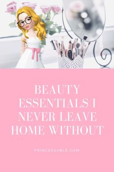 Beauty Essentials I Never Leave Home Without - Princessable Very Dry Lips, Shake Hands, Dark Lips, Waterproof Mascara, What To Read, Beauty Essentials, Makeup Yourself, Lip Colors, Just Go