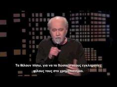 George Carlin American Dream (greek subs)