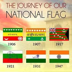 History Discover journey of flag of our nation of india pawan bazigar Interesting Facts About World Some Amazing Facts Unbelievable Facts General Knowledge Facts Gernal Knowledge Knowledge Quotes Om Namah Shivaya Ias Study Material Indian Army Quotes True Interesting Facts, Interesting Facts About World, Intresting Facts, General Knowledge Book, Gernal Knowledge, Knowledge Quotes, Om Namah Shivaya, Ias Study Material, Unique Facts