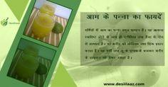 - All Advices of on desiilaaz