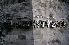 Yang Liping Atr Hotel