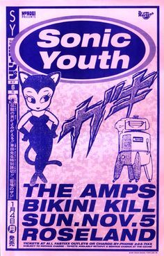 YESSSS- Sonic Youth