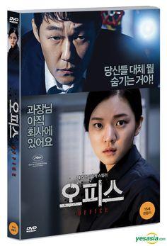 Office (DVD) (Korea Version) [Ko Ah Sung, Park Sung Woong]
