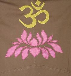 lotus applique