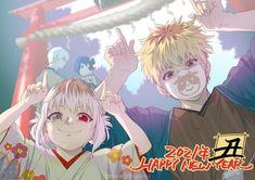 Hide Tokyo Ghoul, Tokyo Ghoul Manga, Hide And Kaneki, Kaneki Y Touka, Twitter, Fan Art, Japanese, Funny, Anime