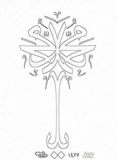 Ya muhammed Calligraphy Drawing, Arabic Calligraphy Art, Arabic Art, Paint Font, Ramadan Activities, Arabic Pattern, Cross Stitch Letters, Islamic Wall Art, Arabic Design