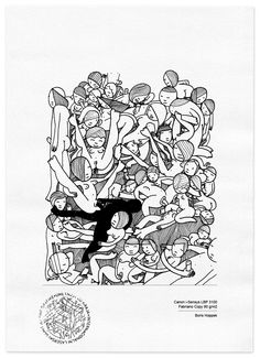 SEX edition | Boris Hoppek for #lasersummit | theme ART UNTIL THE END | #print #art #artwork #design #illustration