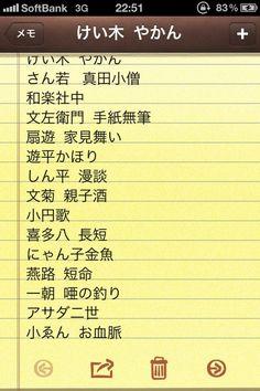今日の鈴本。 by@ruise0922beam 130318