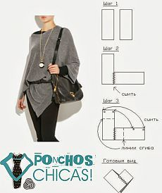 Very simple tunic pattern & quot; under the belt & quot;  / Simple patterns / SECOND STREET