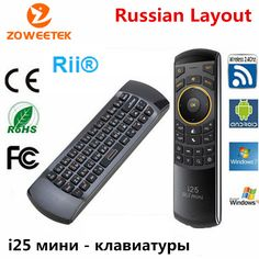 fbe17d8686b US $22.09 15% OFF|Original Rii i25 Russian 2.4G Mini Wirless Keyboard Air  Fly Mouse Remote Control For PC HTPC IPTV Smart Android Google TV Box-in  Keyboards ...