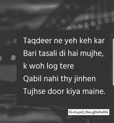 Toh q aaye wo hamari zindgi me Shyari Quotes, Hurt Quotes, People Quotes, Life Quotes, Qoutes, Poetry Quotes, Zindagi Quotes, Heartfelt Quotes, Reality Quotes