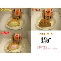 カスターケーキ
