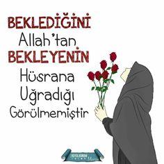 Islamic Quotes, Allah, Entourage, Tintin, Rage, Turkish People