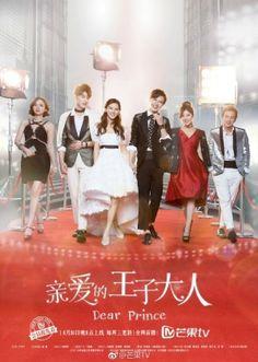 Dear Prince (2017) Chinese Drama / Episodes: 17 / Genre: Romance