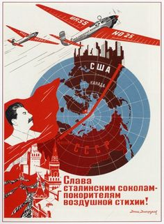 Soviet poster, 1937, celebrating Chkalov's record flight from Moscow to…
