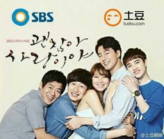 It's okay it's love - The End 20episode 2014 Cast Jo In sung, Gong Hyo Jin and Lee Kwang soo Genre Romantic Comedy