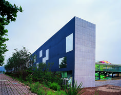 Ssamzie Art Space | Heyri, South Korea | Slade Architecture + GA.A Architects + MASS Studies | photo by Young Kwan Kim