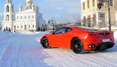 Ferrari, Vehicles, Car, Automobile, Autos, Cars, Vehicle, Tools