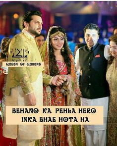 Share the best Sister and Brother Love Quotes in Urdu with images and Best Sister Shayari. Find Sister and Brother Quotes Brother Quotes In Hindi, Sister Bond Quotes, Brother Sister Love Quotes, Brother And Sister Relationship, Sibling Quotes, Brother Birthday Quotes, Sister Quotes Funny, Love My Sister, Family Love Quotes
