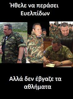 Greeks, Jokes Quotes, Funny Jokes, Funny Stuff, Hero, Lol, Drink, Facebook, Words