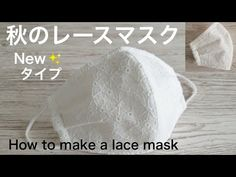 Lace Mask, Diy Face Mask, Diy And Crafts, Crochet Hats, Sewing, How To Make, Handmade, Youtube, Molde