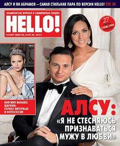 Hello! Russia. No 519. May 2014
