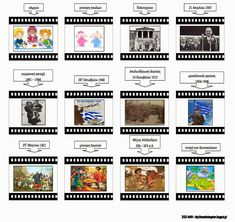 Preschool Activities, Special Day, Teaching, Blog, Cards, Places, School, Blogging, Education