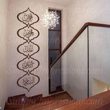 Islamic home decor on pinterest home decor allah and for Allah names decoration