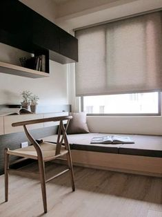 simple bedroom ideas and decor with cheap furniture to inspire you page 6 Home Office Design, Interior Design Living Room, House Design, Home Bedroom, Bedroom Decor, Bedroom Ideas, Teen Bedroom, Espace Design, Study Room Design