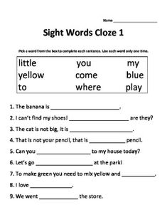 Kindergarten Sight Words Worksheets | Dolch Sight Words Cloze Activities - 3 Worksheets