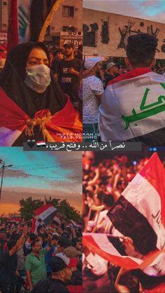 العراق : ثورة اكتوبر 2019 | 10+ ideas on Pinterest | iraqi people, baghdad  iraq, iraq