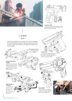 Illustration for article titled The Stunning Art Behind 20 Years of Ghost in the Shell Anime Dragon Project, 90 Anime, Masamune Shirow, Arte Cyberpunk, Watercolor Galaxy, Weapon Concept Art, Ghost In The Shell, Image Comics, Anatomy Reference