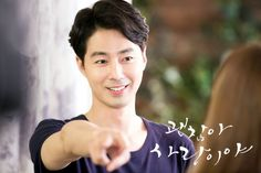Jo In Sung on Check it out! Actors Male, Asian Actors, Korean Actors, Korean Dramas, It's Okay That's Love, Its Okay, Drama Film, Drama Movies, Recommended Korean Drama