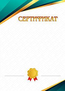 Certificate Design Template, Id Card Template, Creative Poster Design, Creative Posters, Travel Brochure Design, Wallpaper Decor, Beautiful Flowers, Stationery, Templates